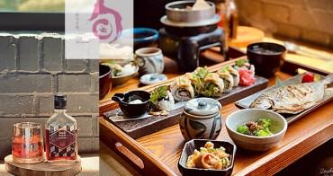 竹北美食 |好旬日食 ·日式健康無負擔 旬釜飯、壽司捲 、精品咖啡 ·竹北高鐵美食商圈