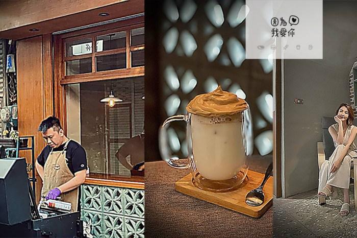 新竹 新豐美食|因為我愛你·  英、泰特色異國餐酒館· 新豐隱藏版巷弄美食· 400次咖啡