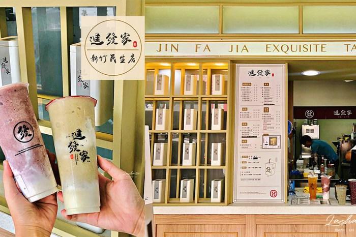 新竹飲品|進發家-新竹民生店 以台灣茶為基飲品,好喝的紅豆沙厚奶、烤糖系列