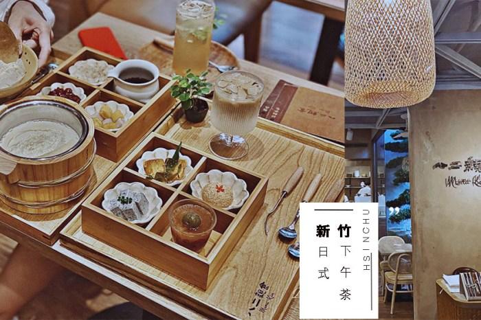 新竹美食|八二親食 Mama Kim 質感日式餐廳、日式下午茶  · 新竹巨城商圈