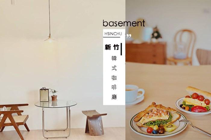 新竹美食|Basement  ·  韓系極簡風格咖啡廳 ·  手作麵包與輕食|金雅重劃區