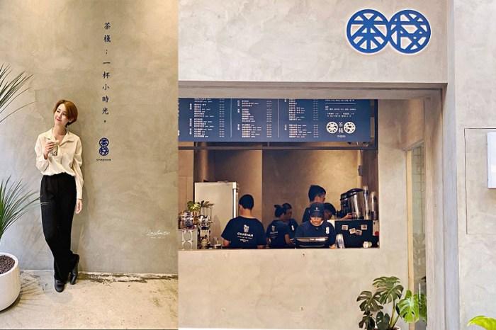 新竹 竹北飲料|茶棧 -竹北總店 · 喝著天橋下老竹北人的小時光回憶