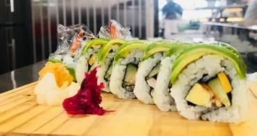 竹北美食 禾壽司外帶壽司 清爽食材無論何時吃爽口