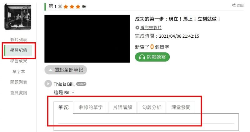 希平方_筆記