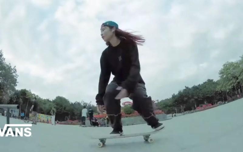 Vans China Huizixuan