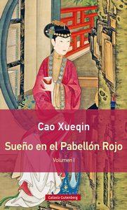 Cubierta de: 'Sueño en el Pabellón Rojo' (volumen I)
