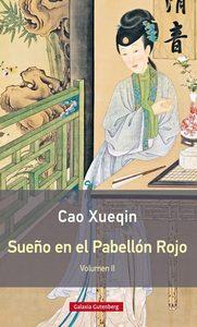 Cubierta de: 'Sueño en el Pabellón Rojo' (volumen II)