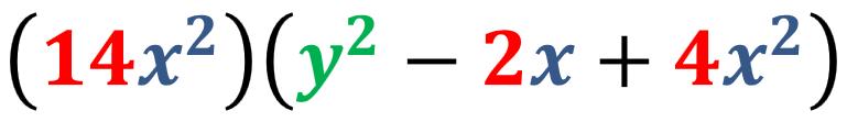 solución del tercer ejemplo por factor común