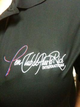 Logo del PEN Club de Puerto Rico