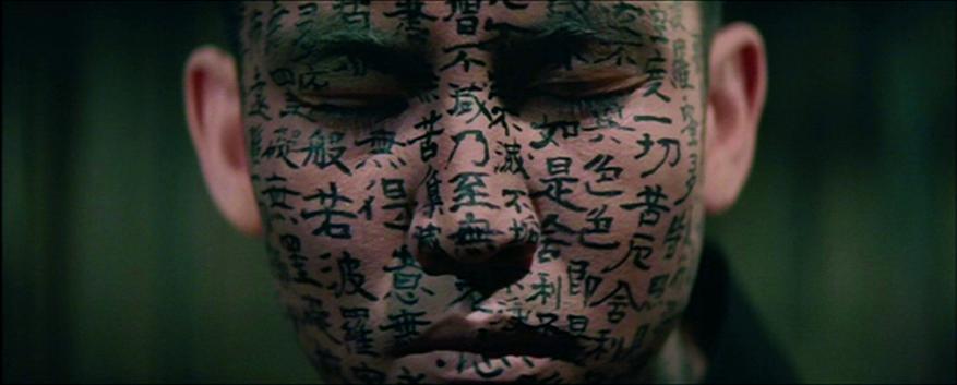 El más allá (1964), de Masaki Kobayashi
