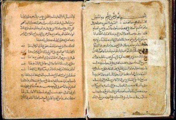 ibn_hazm_ manuscrito El Collar de la Paloma