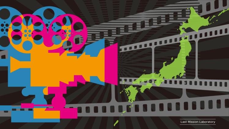 映画ランキング(Japan)NO.1で#ステイホーム