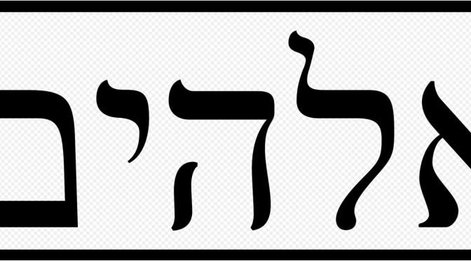 Elohim, The Mystery Of God