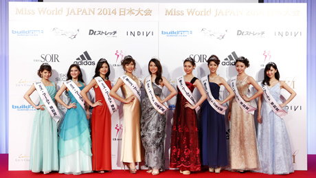 Miss-World-Japan-2014