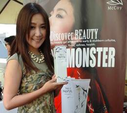 President of McCoy Ltd., Rie Arai at the Oscar Gift Lounge in Beverly Hills, California, sharing the new Non-F Monster slimming beauty gel.