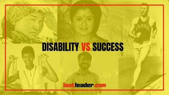 famous-disabled-person-failure-to-success-stories