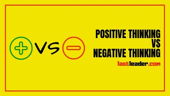 positive-thinking-vs-negative-thinking