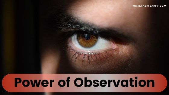how to increase power of observation