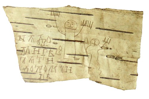 Frammento 202 con il disegno di un bambino