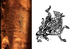 Drago e ipotesi ricostruttiva dal sito http://www.orkneyjar.com/history/maeshowe/maeshdragon.htm