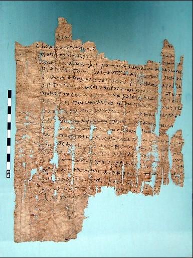 Non dimenticare la mamma: una lettera di 2000 anni fa