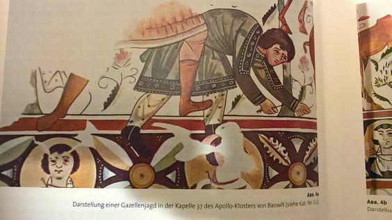 Pittura parietale da Bawit, VII secolo
