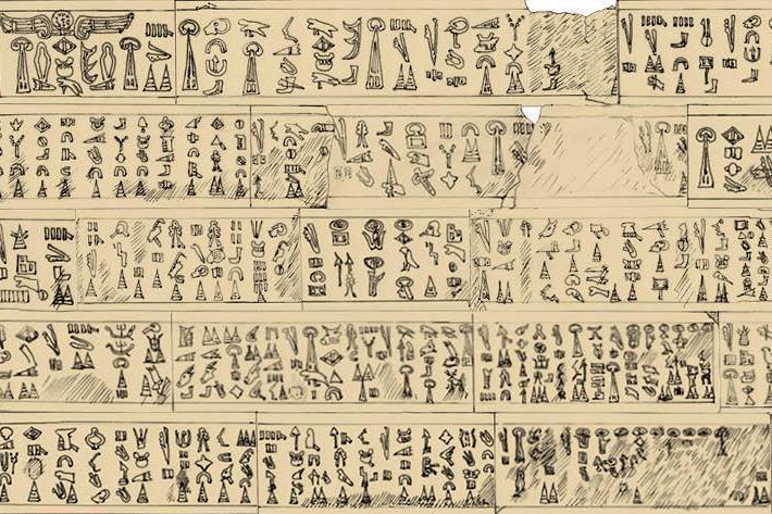 Copia dell'inscrizione rinvenuta nella tenuta dell'archeologo inglese James Mellaart (Immagine: Luwian Studies Foundation)