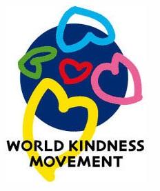 13 ноября - Всемирный день доброты