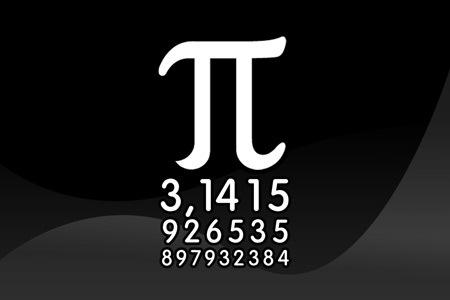 Международный день числа «Пи»