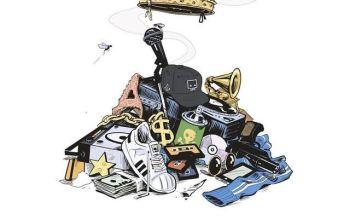 Царь Горы — очередной альбом Noize Mc