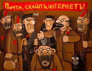 Мифы о русских
