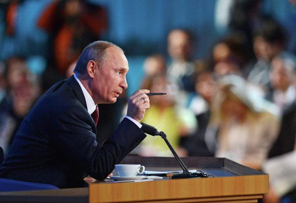 Пресс-Конференция путина сегодня онлайн смотреть