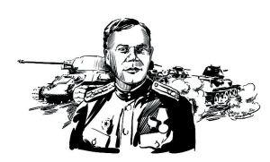 Владислав Хрустицкий герой ВОВ, герои Великой Отечественной войны, подвиги Великой отечественной войны, герои Второй Мировой войны
