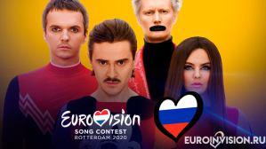LITTLE BIG Евровидение 2020, LITTLE BIG Евровидение песня, LITTLE BIG 2020 видео, LITTLE BIG фото 2020
