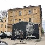 Граффити Капитан Кунц в Питере