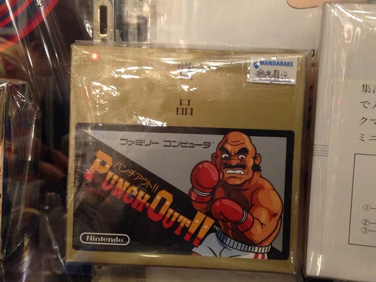 I was too caught up in my Neo Geo quest to get too many pictures of Mandarake. But, I did manage to get one of the rare gold Punch-Out!! Famicom cart that was awarded during a 1987 tournament featuring Golf for the Famicom.