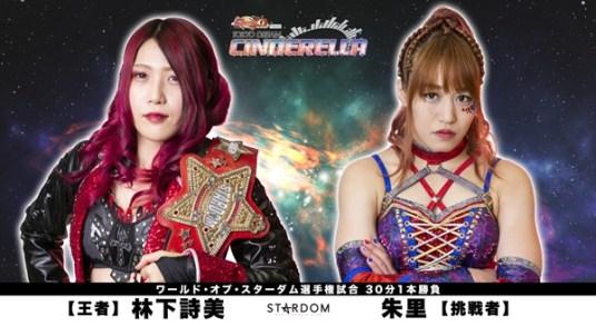 Tokyo Dream Cinderella Main Event
