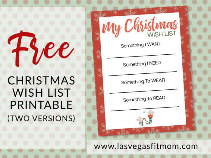 Printable Christmas Wish List Ideas.Christmas Wish List Free Printable