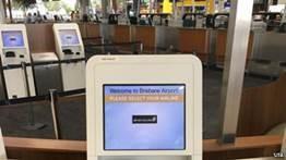 NotiTech: Mi cara es mi pasaporte