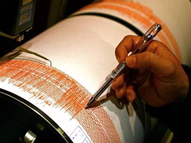Zemljotres (Foto: rs-lat.sputniknews.com/) -