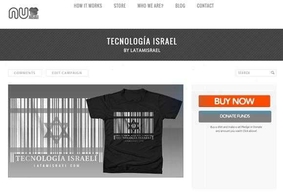 Comprar la camiseta de latamisrael