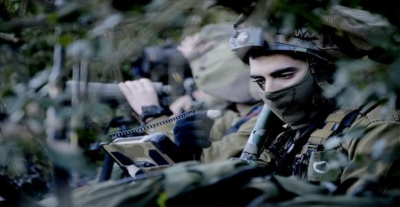 Innovación militar