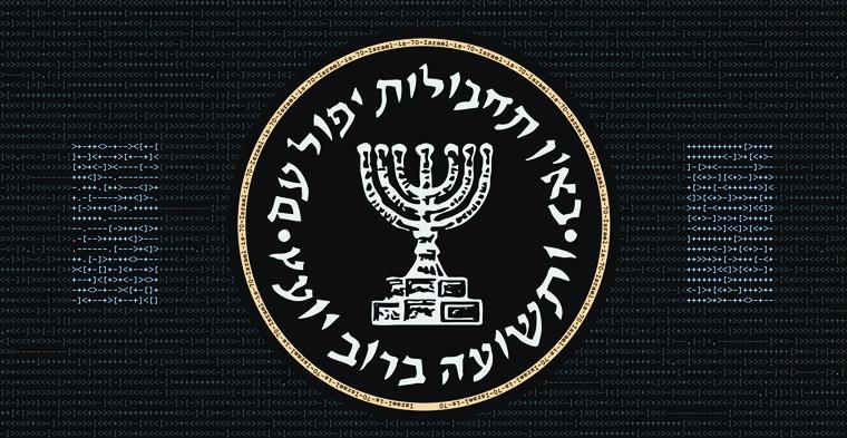El desafío Mossad 2018 ya esta online. Alguna idea de como solucionarlo?