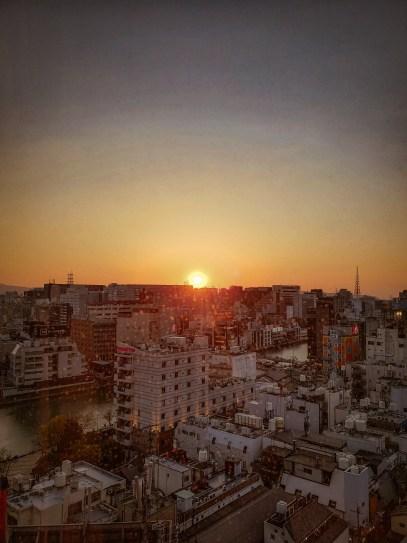 Fukuoka Japan Skyline- Late By Lattes