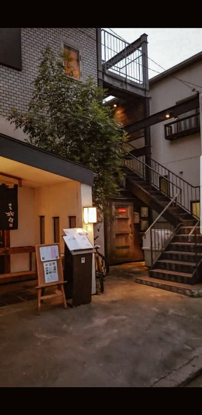 Small Restaurant/Living Space in Japan
