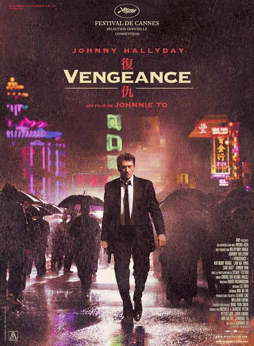 Poster do filme Vengeance