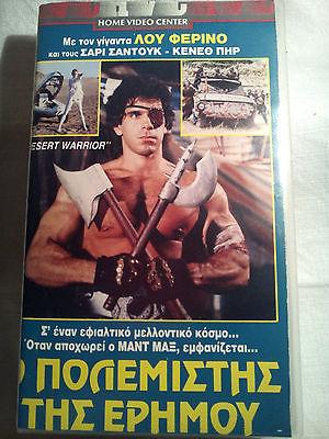 desert-warrior-1988-nuclear-war-fighter-sci-fi-cult-action-oop-vhs-rare-80s-53e4496076f43a87d98de827907c50f8