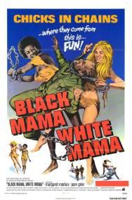 Black_Mama_White_Mama