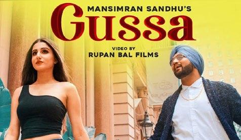 Gussa Lyrics by Mansimran Sandhu