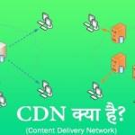 Best CDN for India